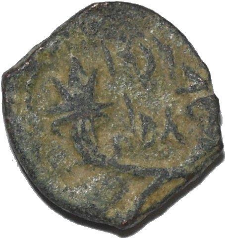 AE15 de Rabel II y Gamilat. Petra. Reino de los Nabateos 373a10