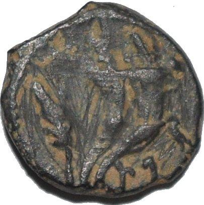 AE14 de Aretas IV a nombre de su hijo Phasael. 375a10