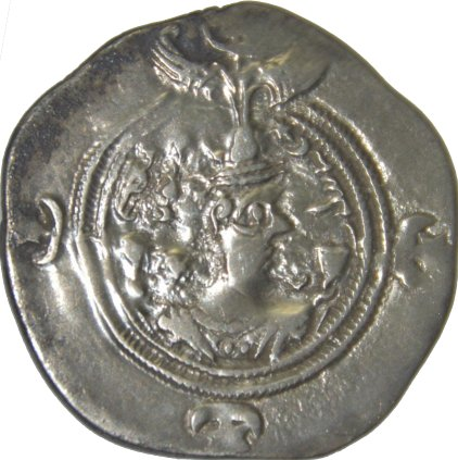 Dracma de Cosroes II. Año 8 ceca GD 37610