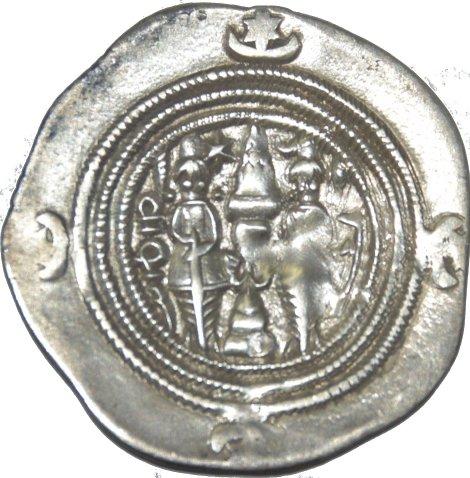 Dracma de Cosroes II. 376a10