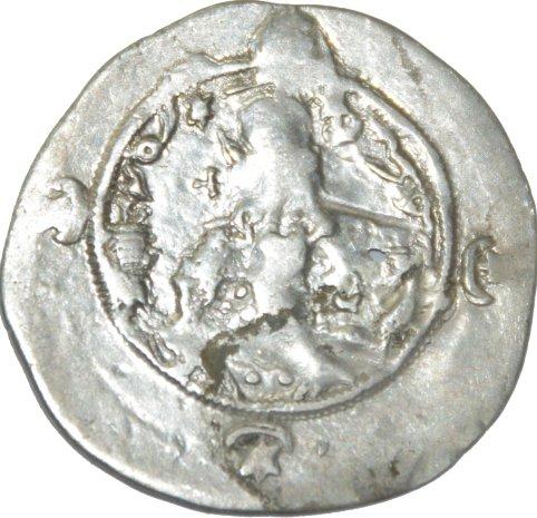 Dracma de Hormazd IV. Año 12 Ceca DA 38210