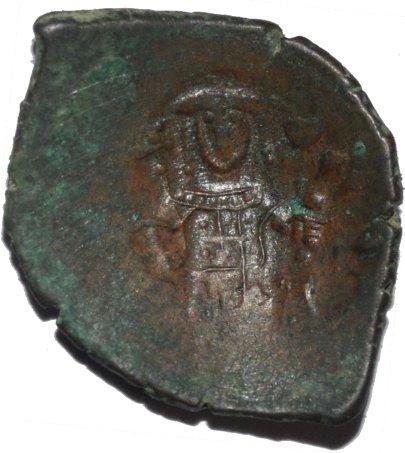 Trachy del imperio latino de Constantinopla 38610