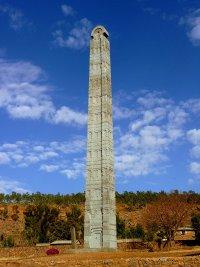 Æ15, Rey Ouazebas. Reino de Aksum o Axum. Ca. 350-400 d.C. Dedicado al Maestro Benyusuf 800px-12