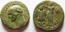 AE14  de Aretas IV. Petra (Reino de los Nabateos) S-l16013