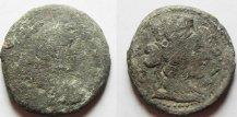 AE14  de Aretas IV. Petra (Reino de los Nabateos) S-l16014