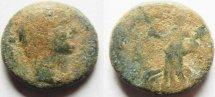 AE14  de Aretas IV. Petra (Reino de los Nabateos) S-l16015