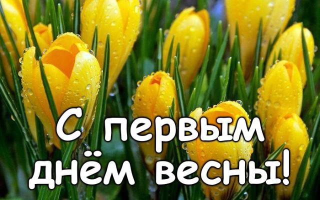Поздравления - Страница 2 Image10
