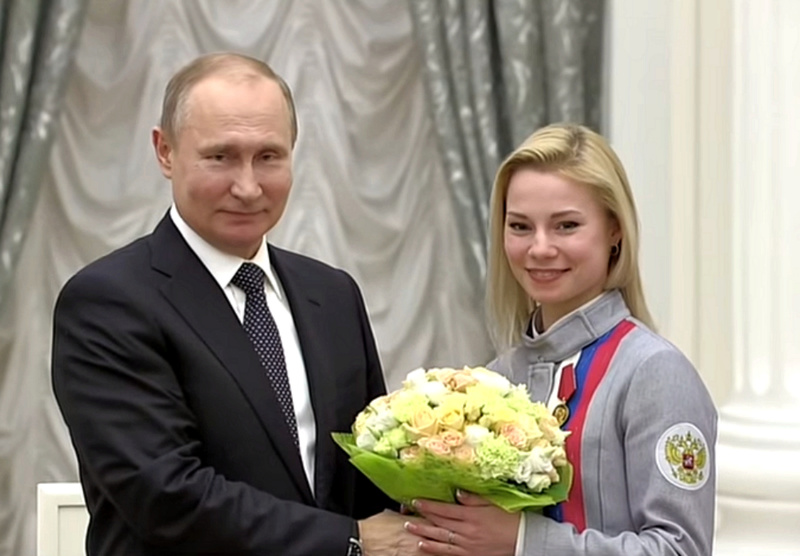 Евгения Тарасова - Владимир Морозов-2 - Страница 5 84427410
