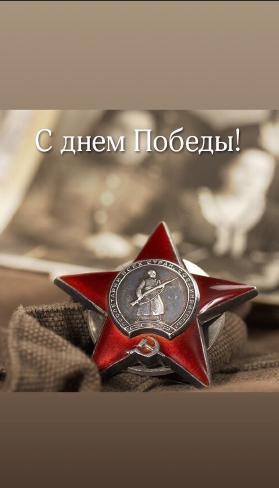 Евгения Тарасова - Владимир Морозов-2 - Страница 10 Yeazua53