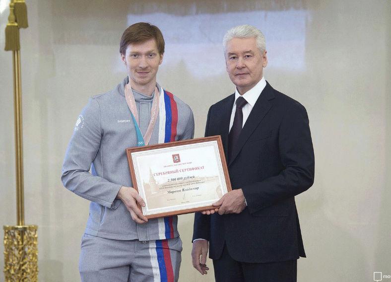 Евгения Тарасова - Владимир Морозов-2 - Страница 7 Yeazua80