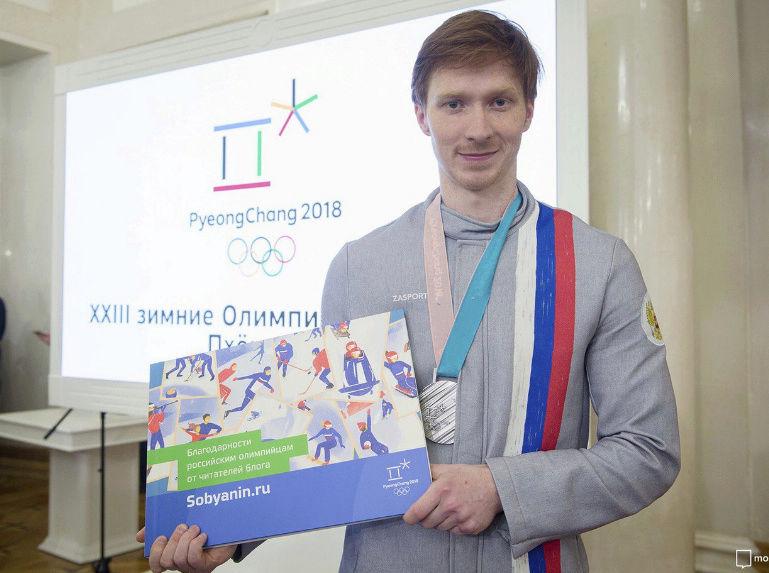 Евгения Тарасова - Владимир Морозов-2 - Страница 7 Yeazua81