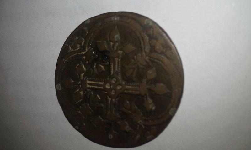 Moneda a identificar B13