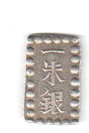 1 shu japonés de 1868/9 para id. Japanv10