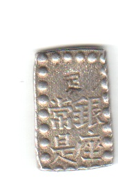 1 shu japonés de 1868/9 para id. Japrev10