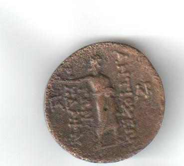 AE21 de Antioco IV. Radiar10