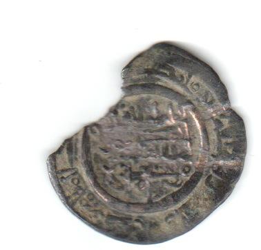 Dírham de al-Qasim, 411 H Taifan10