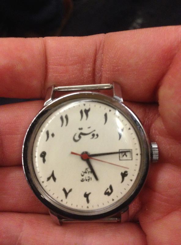 seamaster -  [Postez ICI les demandes d'IDENTIFICATION et RENSEIGNEMENTS de vos montres] - Page 13 Img_5616