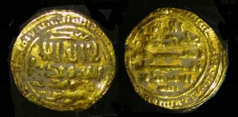 Dinar fatimí, al-Mu´izz li-Dīn Allāh, 357 H, Sijilmasa Muhamm10
