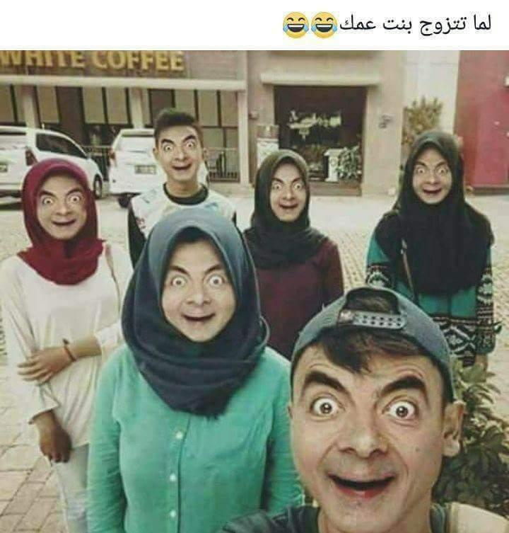 لمى تتزوج بنت عمك شلون رح يكون شكل ولادك Fb_img12