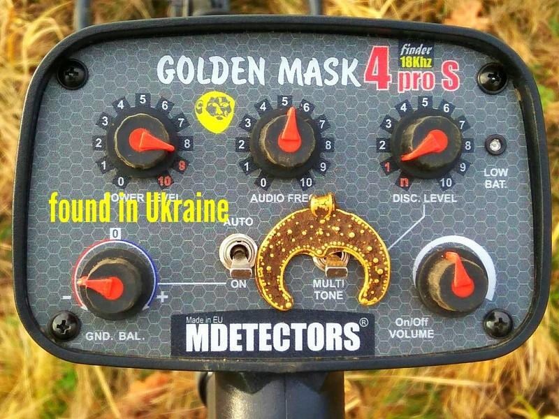 Golden Mask 4PRO S - новия металоттърсач-блог бъстър на MDETECTORS Img_2025