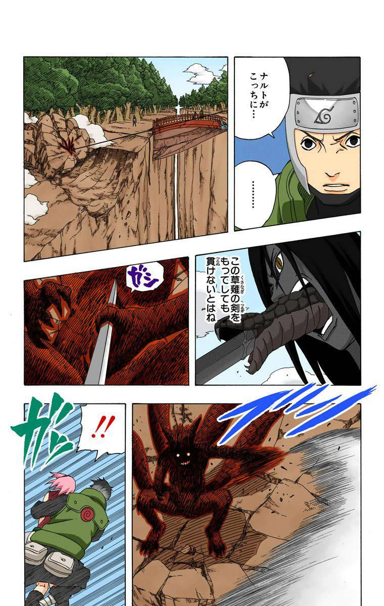 A Espada de Totsuka - Um dos recursos mais apelões do mangá e um dos principais áses do Itachi - Página 3 11810