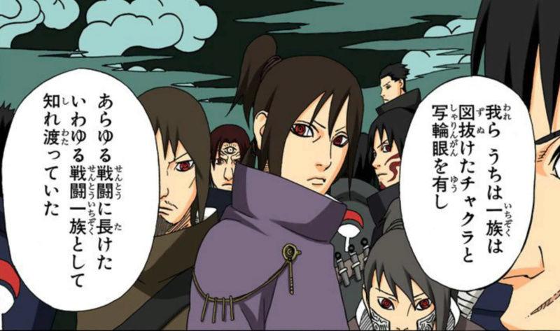 Incesto Em Naruto - Página 2 Screen26