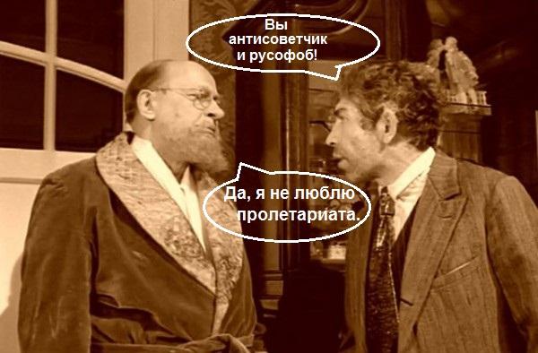 Советская наука или мог ли быть не прав Маркс в СССР 57635_10