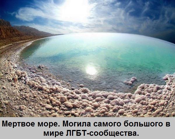 Диалог православного и протестанта - Страница 9 Eeiae_10