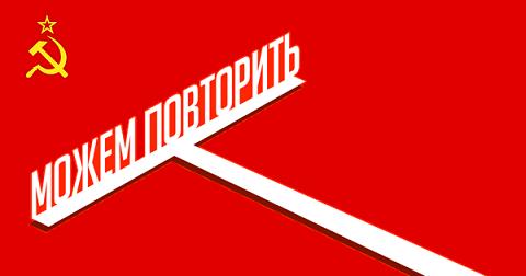 Русь, Москва, Третий Рим, Революция...Выводы из истории. Oea_ae10