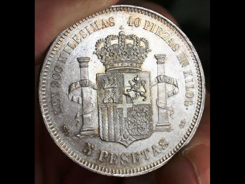 5 pesetas 1871. Amadeo I. Variante base de la columna corta 010d1b10
