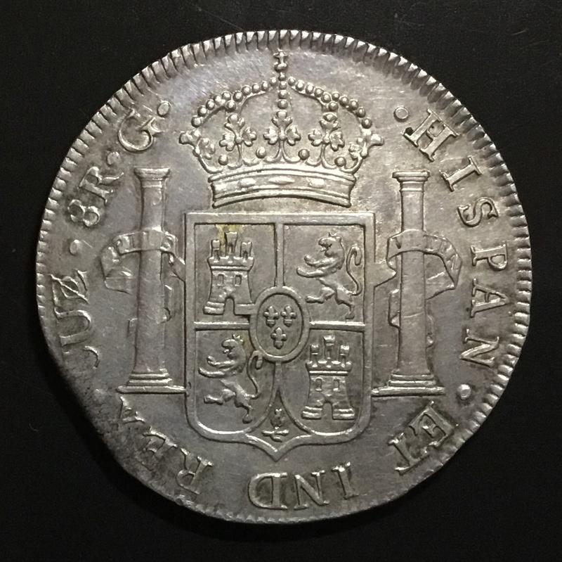 8 reales 1824 G Cuzco, Fernando VII 3f1af110
