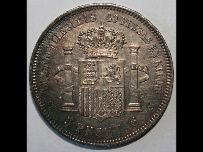 5 pesetas 1871. Amadeo I. Variante base de la columna corta 6fb95010