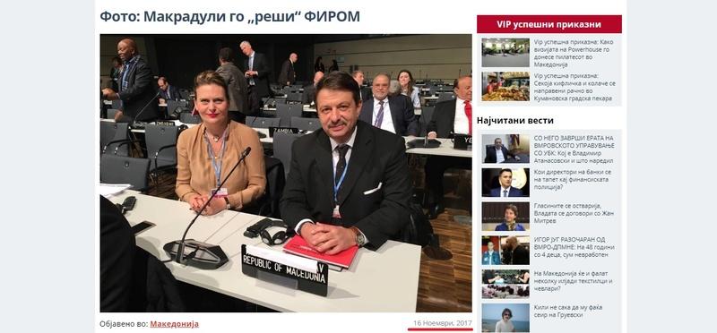Разни вести од македонија - Page 31 110