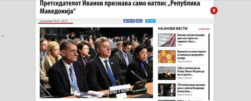 Разни вести од македонија - Page 31 210