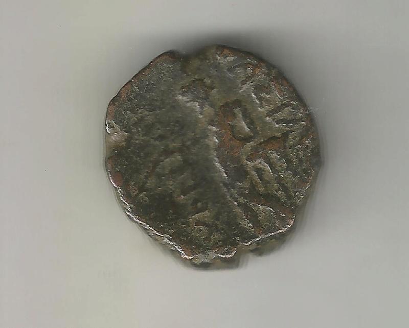 AE14 de Antioco III 15112