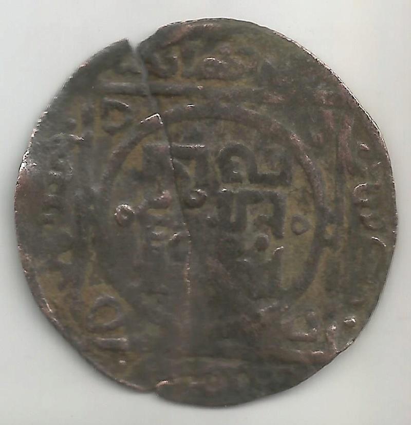 Dirham. Khwarimshahs AE muzaffari . 'Ala al-Din Muhammad b. Takash 210