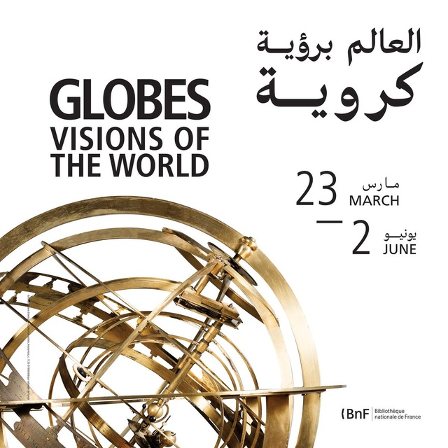 Globes: Visions of the World - Louvre Abu Dhabi Dy-mly11