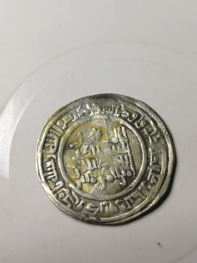 Dírham de Abd-al-Rahman III, al-Ándalus, 332 H Img_2020