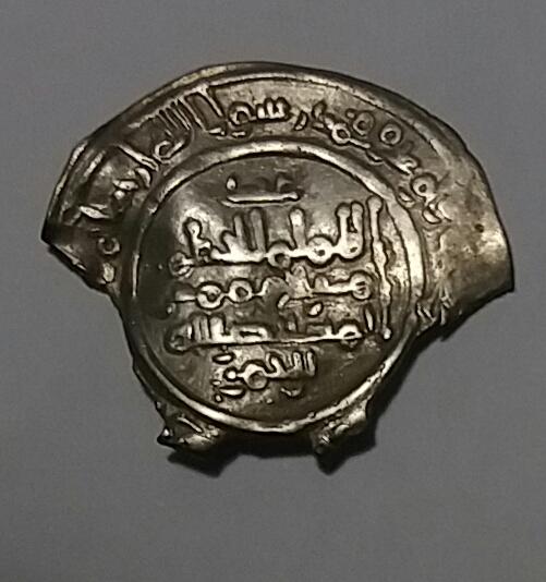 Dírham de al-Hakam II, con Abderramán, 353 H 20171214