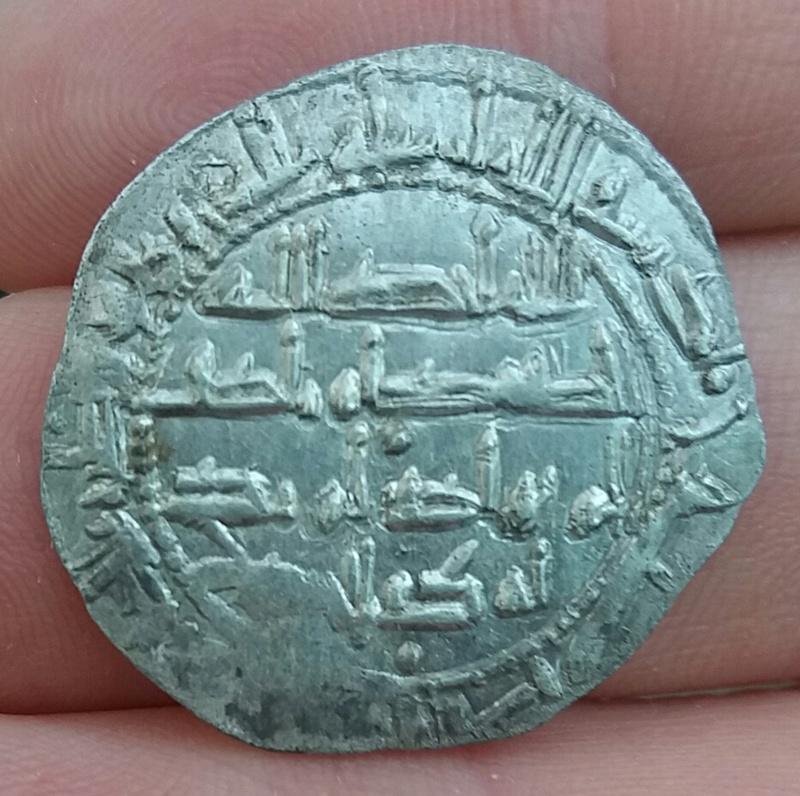 Dírham del 219 H, al-Ándalus, Abderramán II 20180112
