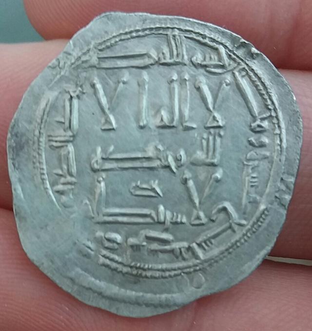 Dírham del 219 H, al-Ándalus, Abderramán II 20180113