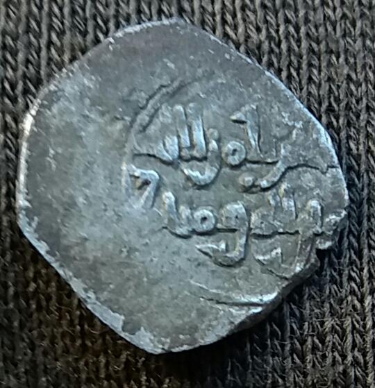 Fracción de dírham fatimí, al-Hakim 20180115