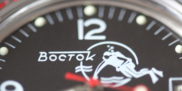 ¿Que reloj llevamos hoy? Vostok11