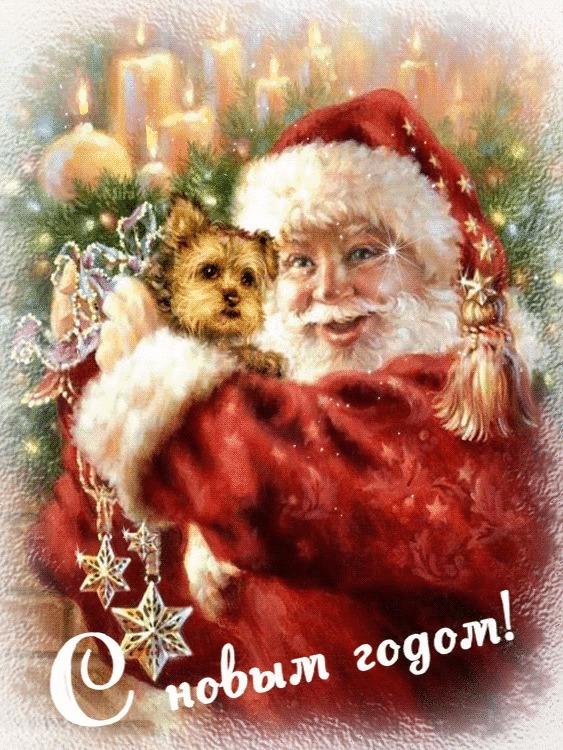 С Наступающим Новым Годом!!! - Страница 2 God-so10