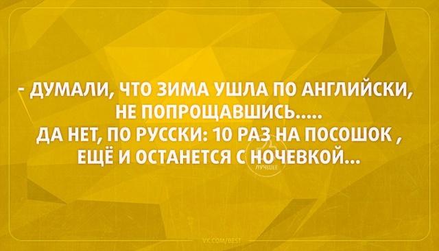 Юмор, приколы... - Страница 8 6nmcu210