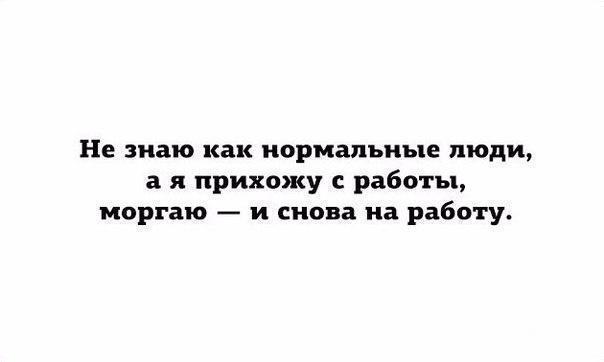 Юмор, приколы... - Страница 7 Ptgb-h10
