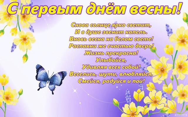 Поздравления и пожелания - Страница 2 21676010