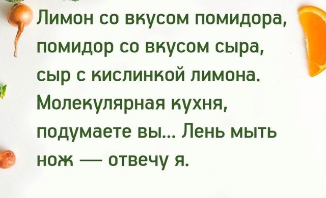 Юмор, приколы... - Страница 6 C4t6ev10