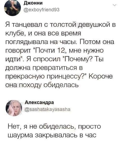 Юмор, приколы... - Страница 9 Iedi4r10