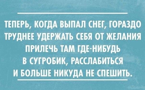 Поюморим? Смех продлевает жизнь) - Страница 13 Jys4qv10